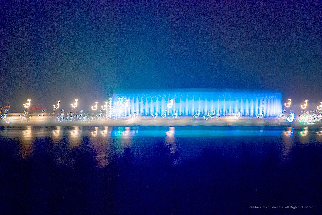 The city lights of Nizhny Novgorod at night